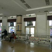 河南省汽车站候车厅电视广告刊登服务