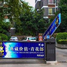 郑州市区小区道闸广告位置刊登