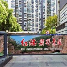 郑州市区小区道闸广告位置刊例