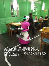送餐机器人图片