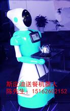 智能送餐机器人图片