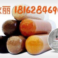 稀土行业除有机物专用大孔吸附树脂