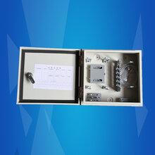 厂家直销光纤分纤箱12芯室外壁挂式冷轧板12芯光缆分线箱图片