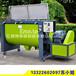 上海江苏不锈钢化工卧式搅拌机打印机碳粉末搅拌机专用机
