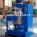 深圳不锈钢色粉打粉机专用色粉高速打粉机电动薄荷粉搅拌机