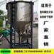 佛山废旧塑料破碎加热烘干搅拌机立式不锈钢塑料拌料机供应