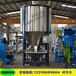 生产塑料搅拌机不锈钢立式加热拌料桶塑料颗粒片材搅拌机