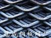 船舶钢板网#防滑钢板网#重型钢板网