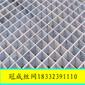 压制钢格板/重载钢格板/整体式钢格板/遮阳帘式钢格板