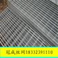 市政建设钢格板/工厂专用钢格板厂家