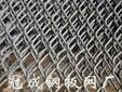 重型金属扩张网#黑片钢板网介绍