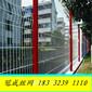 桃型柱隔离栅-桃型柱护栏网-护栏网-围栏-网栏