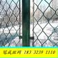篮球场围栏网#体育场围栏网#勾花护栏钢板网