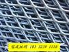 建筑水泥重型钢板网/重型钢板网用途