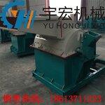 木材粉碎机可以应用于哪些行业加工
