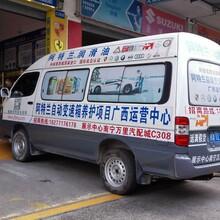 金龍6座客車出售圖片