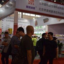第二十届中国美食节!2019南昌酒店用品及设备展览会