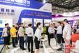 2020第十一屆北京酒店用品展覽會