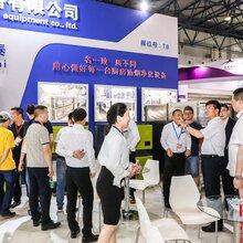 2020第十一届北京酒店用品展览会