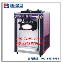 三头彩色冰激凌机彩虹冰激凌机器冷饮店冰淇淋机北京冰激凌机厂家图片
