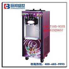 商用冰激凌设备东贝冰淇淋机器哈根达斯冰激凌机蓝莓果酱冰激凌机图片
