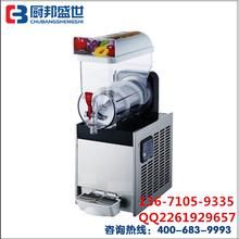 三缸沙冰雪泥机北京雪融搅拌机双缸果味雪融机全自动水果雪泥机图片