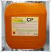食品级酸性清洗剂/食品饮料灌装机清洗剂/无泡CIP酸清洗