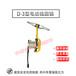 工务器材_直动捣固机D-3型_可靠性强