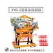 轨道工程专用_液压大型捣固镐CD-22_适用轨型