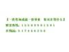 火锅米线加盟已经成为让大众更能接受的创业途径了吗