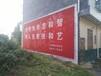 郴州墙体广告优势