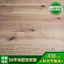 成都多层实木地板量大从优多层实木地板芙兰达图片