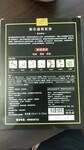 黑龙江卫视的新乐盛黄金育发液多少钱?效果怎么样