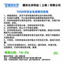 上海腾田化学厂家直销:三菱全免酒精润版液、环保无醇酒精润版液图片