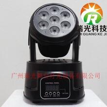厂价直销7颗10W四合一迷你LED摇头灯摇头染色灯图片
