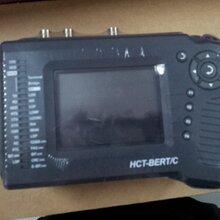 CTC主向位,HCT-BERT/C,2M誤碼測試儀,接口測試儀圖片