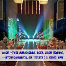南宁安那兰专业展会设备租赁、舞台搭建、灯光音响