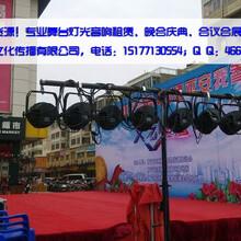 南宁安那兰专业舞台灯光音响、企业年会、婚庆典礼、演艺晚会等
