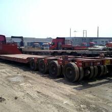 广州17.5米车运输司机广州超大件运输南沙17.5米车运输南沙超大件运输司机老狗