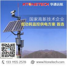 山东太阳能光伏发电系统——华通远航品质是保障