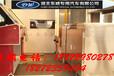 供应重庆城口老婆饼移动餐饮车,流动售货车销售点