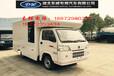 供应重庆彭水沙县小吃流动餐饮车,移动售卖车价格