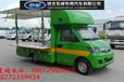 供应成都双流开瑞售货车价格报价,作用,行情,用途