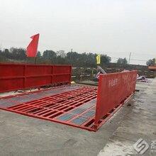 惠州工地洗车槽,惠州建筑洗车台,惠州全自动洗车机图片