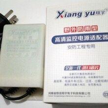 郑州监控摄像机电源12V2A足安电源