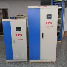 陕西EPS电源厂家普顿PD-9KWEPS应急电源价格图片