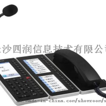 特供长沙四润应急IP广播对讲系统