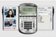 長沙四潤塔迪蘭軟電話系列產品