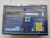 广东广西TOP光栅数显表机床改造单轴二轴三轴表多功能应用