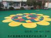 济宁铺设小区塑胶儿童乐园的厂家